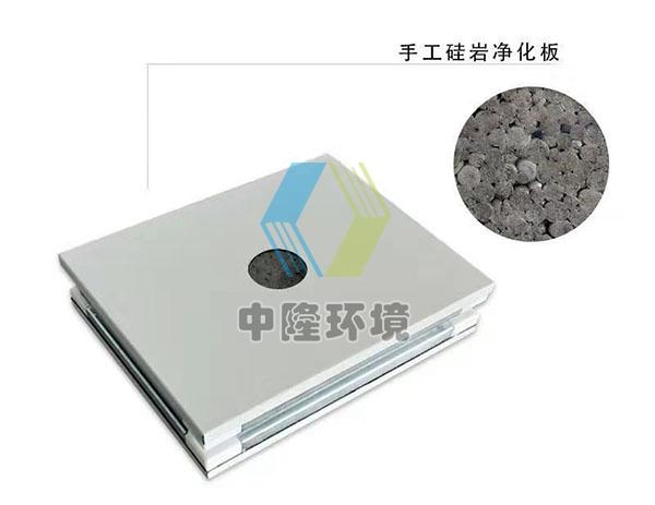 手工硅岩净化板